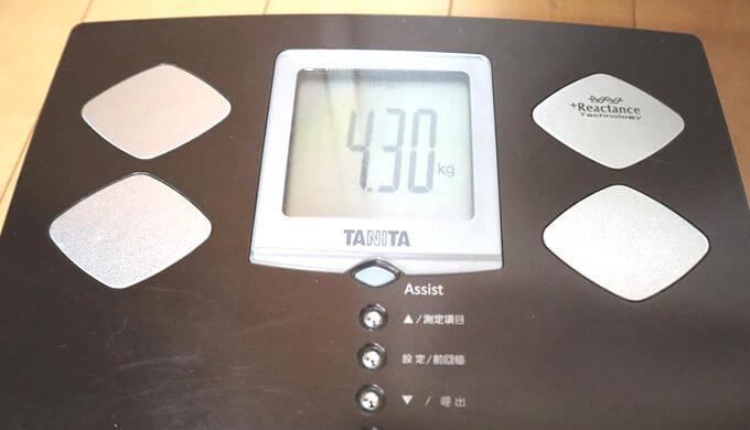 1歳8ヶ月の体重測定